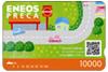 eneos-pre-paid-card